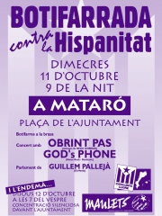 Botifarrada contra la Hispanitat (11/10/1995)